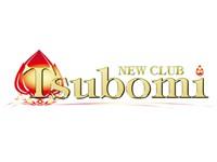 NEW CLUB Tsubomi(ツボミ)ロゴ