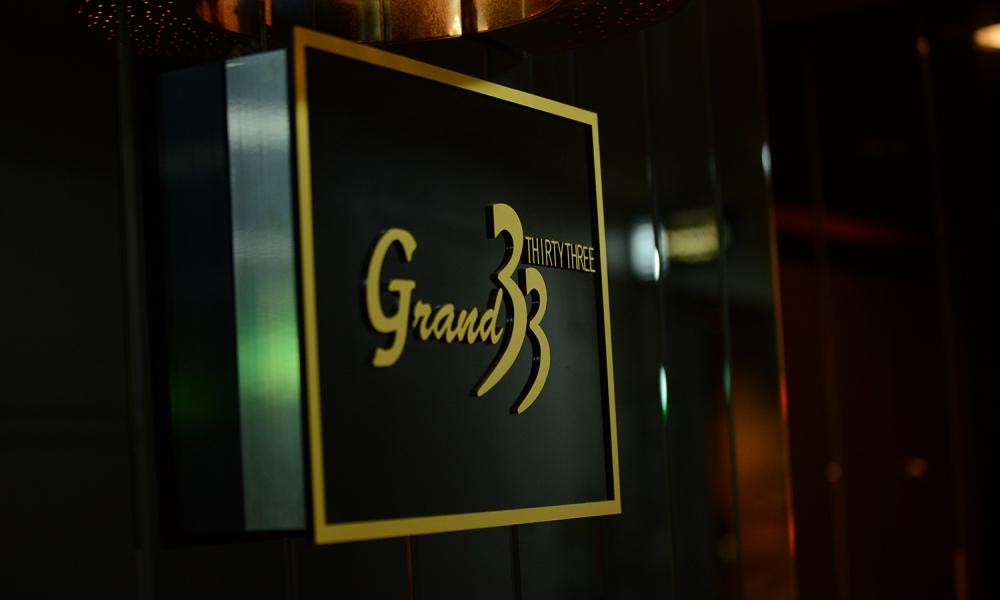 Grand 33 THIRTY THREE(グランド サーティスリー)の写真