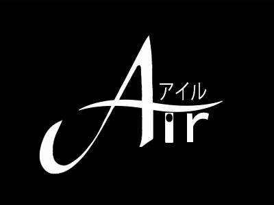 Air(アイル)のロゴ