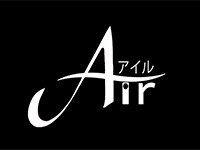 Air(アイル)ロゴ