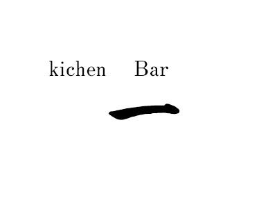 キッチンバー 一(キッチンバー イチ)ロゴ