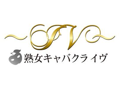 IV(イヴ)のロゴ