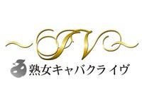 IV(イヴ)ロゴ