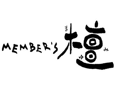 檀(マユミ)のロゴ